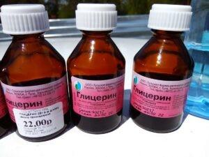 вывести пятно от чернил глицерином